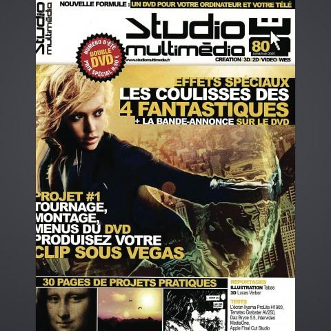 studio_multimedia_1